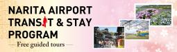 NARITA AIRPORT TRANSIT & STAY PROGRAM