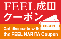 FEEL Narita coupon